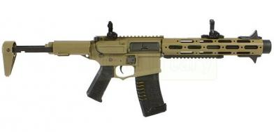 Автомат ARES M4 Amoeba Honey Badger AM-013 Desert/TAN фото, описание